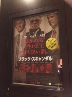 ブラック・スキャンダル.JPG