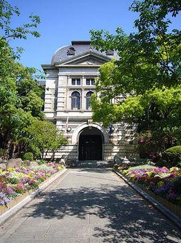 南玄関兵庫県公館.jpg