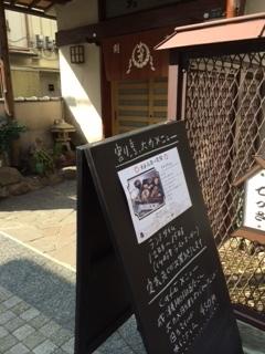 大力さん10月1.JPG