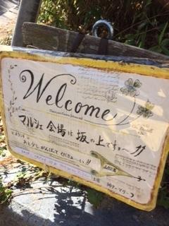 山僴居3.JPG