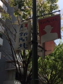 新開地通り2.JPG
