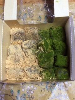 日な菓子さんのわらび餅.JPG