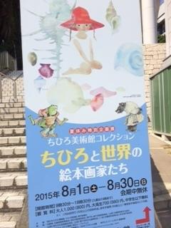 明石市立文化博物館3.JPG
