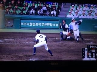 第88回選抜高校野球1.JPG