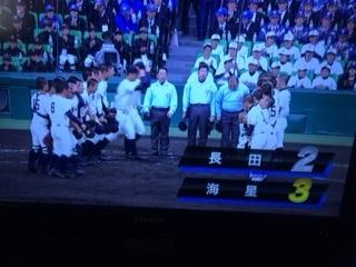 第88回選抜高校野球3.JPG