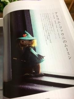 スナフキン.JPG
